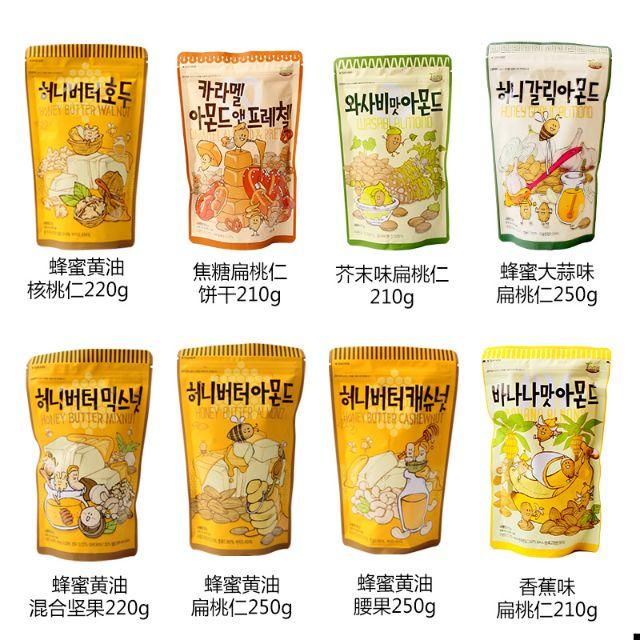 Snack Korea Unik Yang Wajib Dicoba